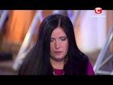 Битва экстрасенсов Украина: 13 сезон, выпуск 9, эфир 04.05.14 (часть 2)